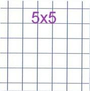 cahier 5x5